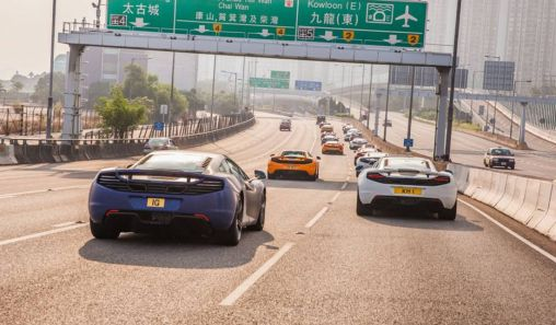 McLaren 50th Anniversary stunning celebration in Hong Kong